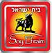 Comunidad Israelita Bet Or